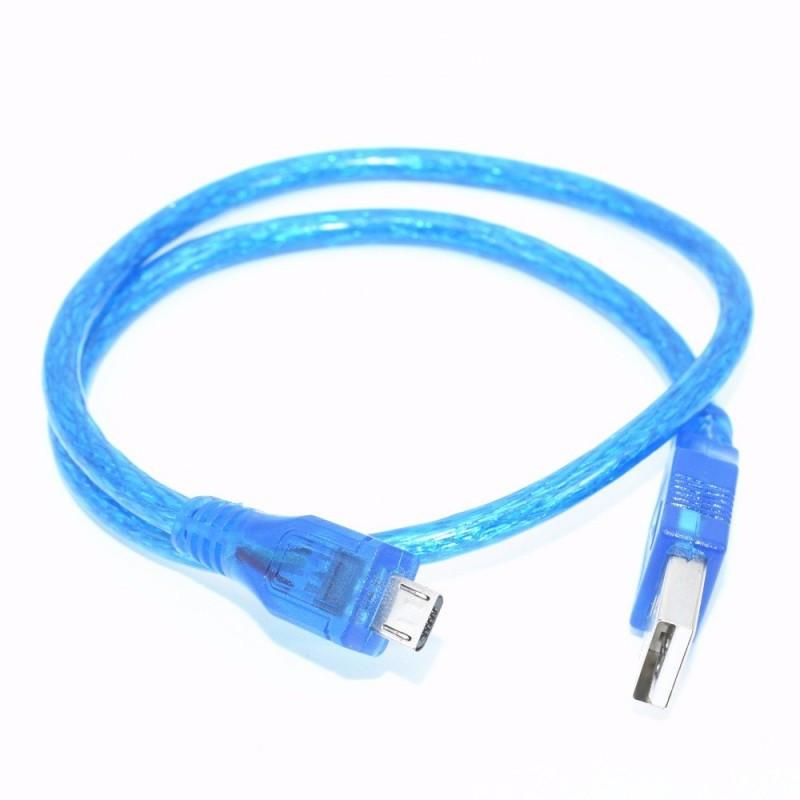 Кабель USB (A - B) / магазине Arduino Pro